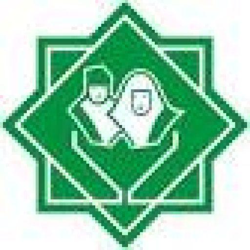 cropped-logo-ip.jpg